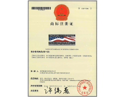 C-AT Radio Interoperability Gateway China Trademark